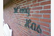 Urlaub Sylt/Rantum Ferienhaus 55177 privat
